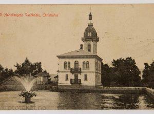 St. Hanshaugens Vandbasin, Christiania